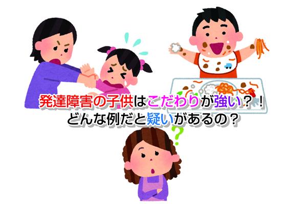 Commitment Tsuyoiko Eye-catching image2