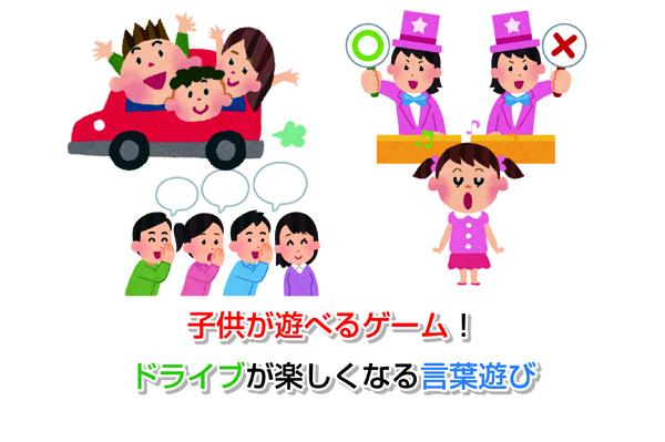 Play children Eye-catching image