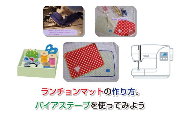 Place mat Eye-catching image