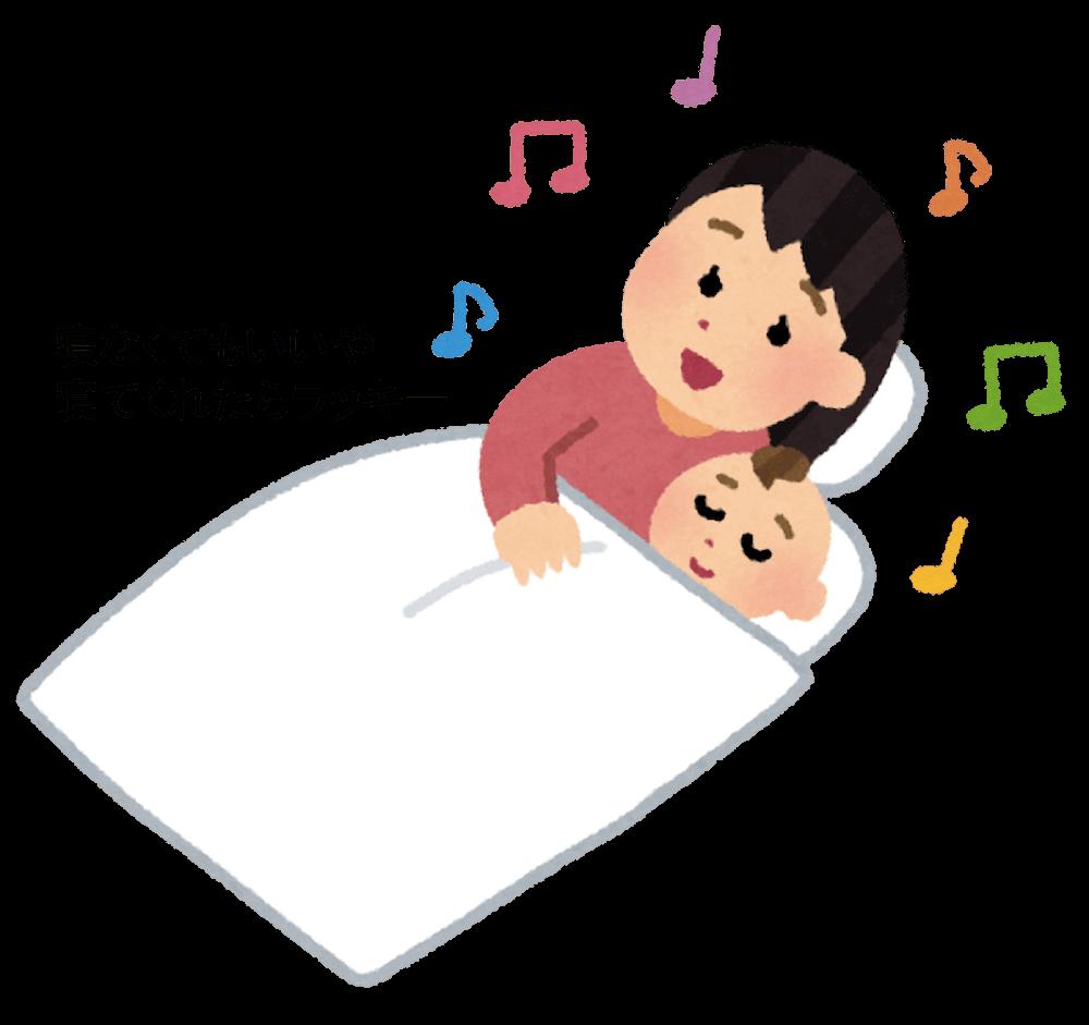 寝ない 赤ちゃん
