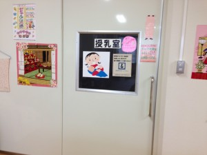 kagakucenter5