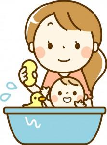 bath with mam