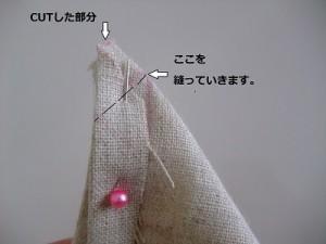 gakubuti-rantyonmatto.5