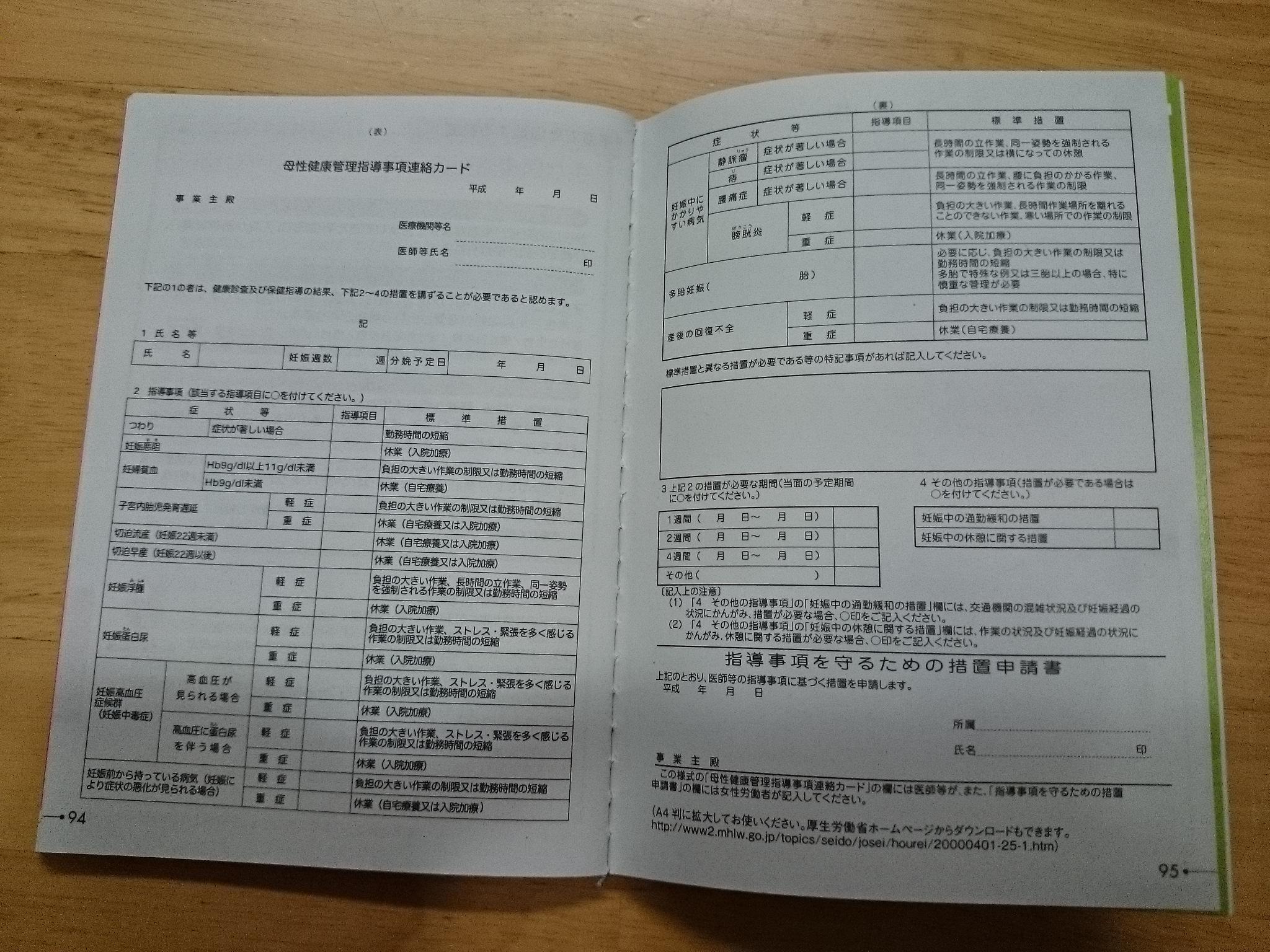 rennraku_card