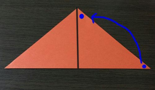 semi.origami.3-4