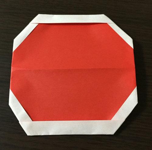 suika.origami.13