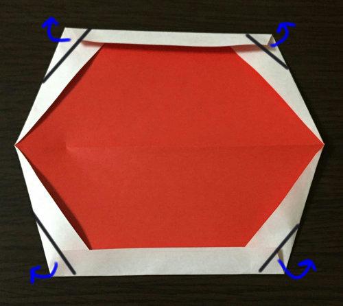 suika.origami.9-1