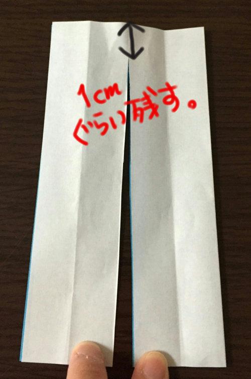 tanabata.kazari.origami.24