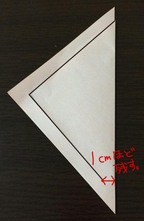 tanabata.kazari.origami.31