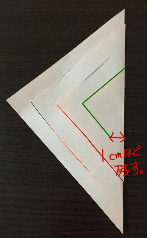 tanabata.kazari.origami.33