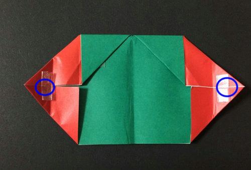 tomato.origami.18