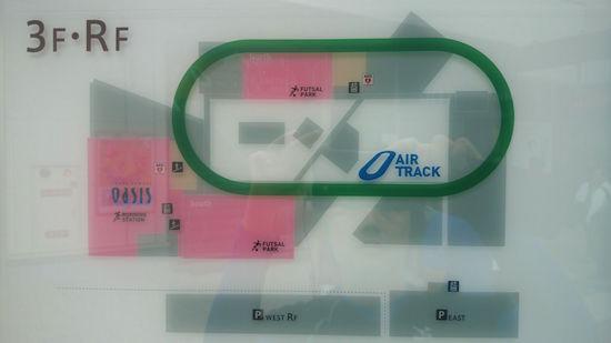 airtrack morinomiy7