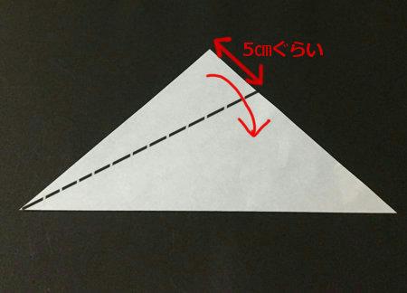 iruka.origami.1-0