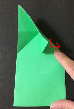 kaeru.origami.7-1