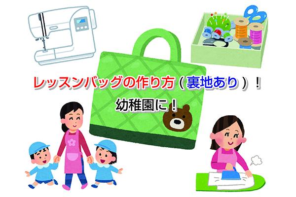 kindergarten bag Eye-catching image
