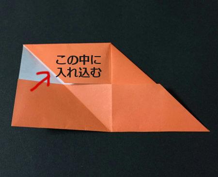 kusudama.origami.10-1