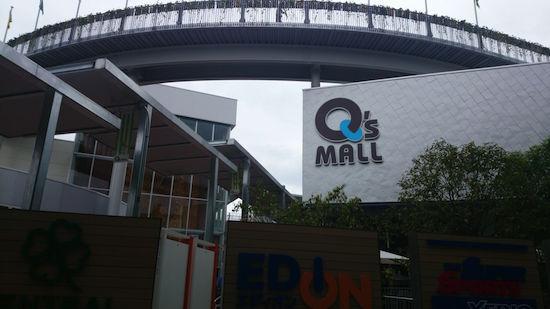 morinomiyaQ's mall