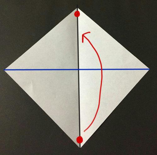 nasu.origami.2-1