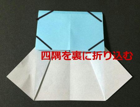teruterubouzu.origami.7-1