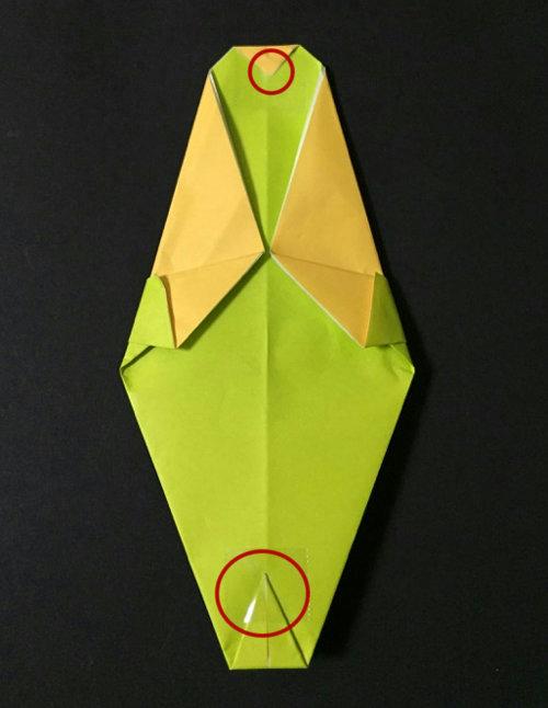 toumorokoshi.origami.14