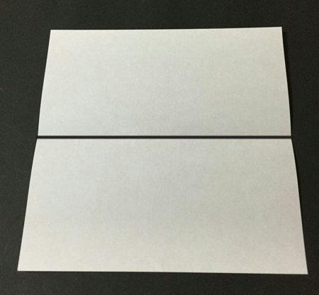 yukata.obi.obi.origami.1-1