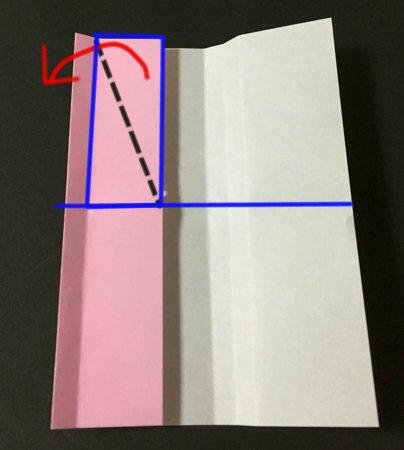 yukata.origami.6-0