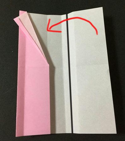 yukata.origami.8-1