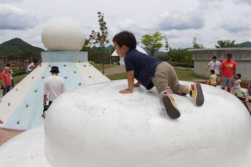 arimafuji park14