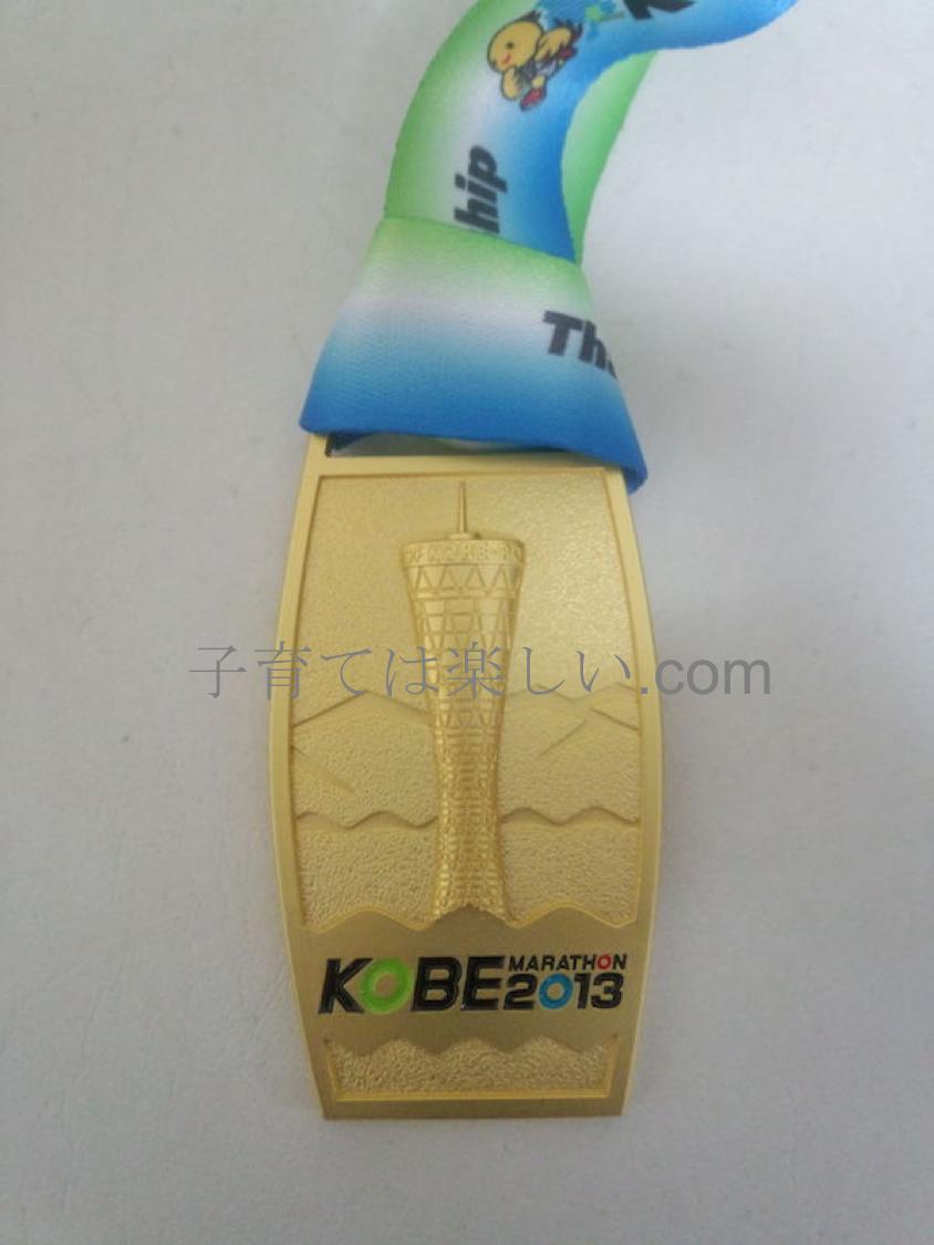 kobe marathon2
