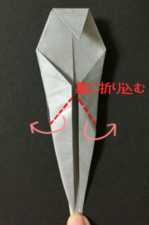 kumo.origami.18