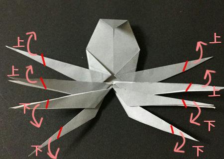kumo.origami.24-1