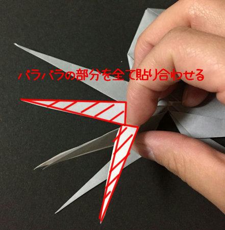 kumo.origami.24