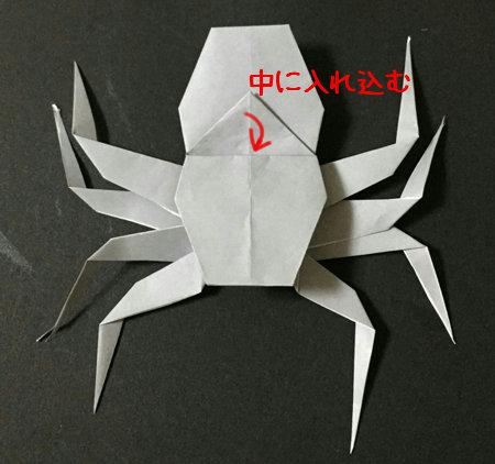 kumo.origami.27