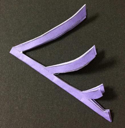 kumonosu.origami.5