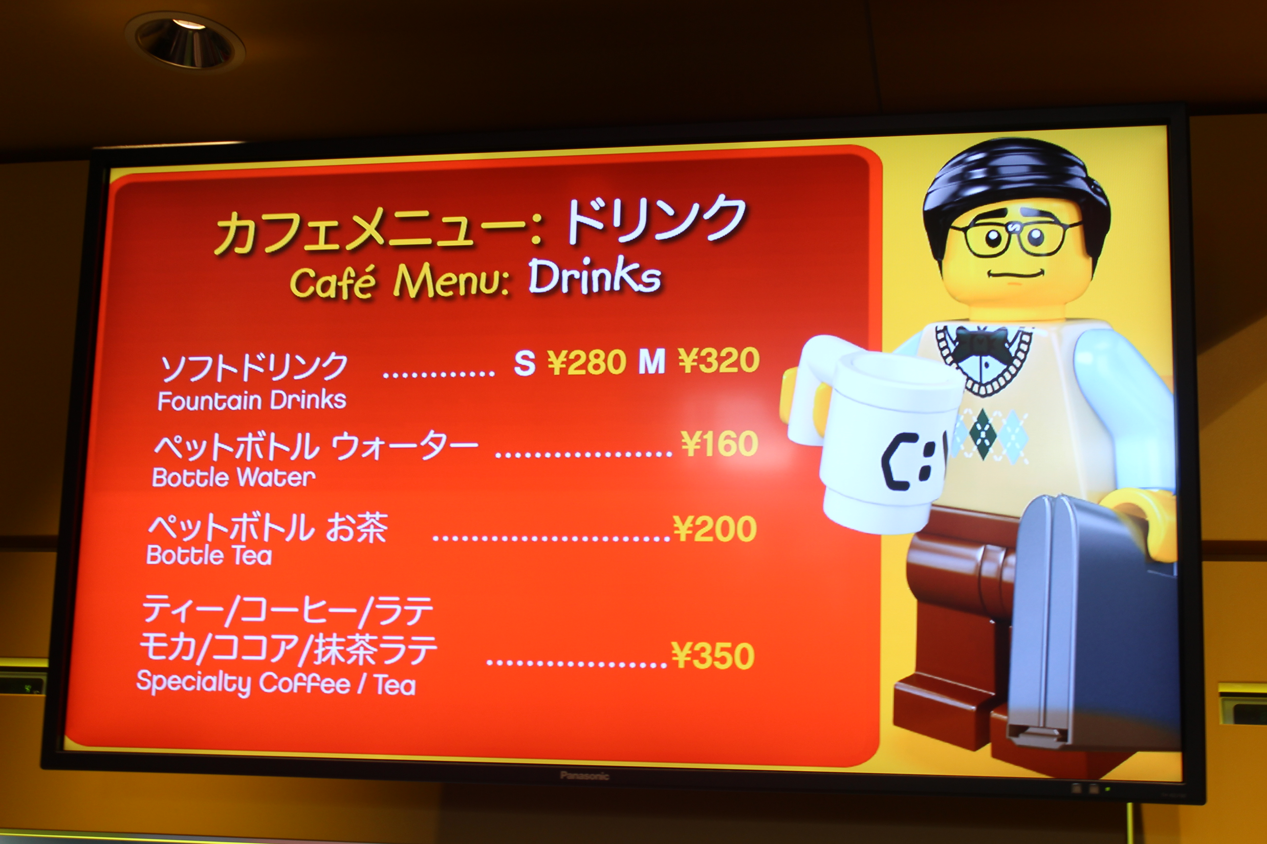 legoland cafe2