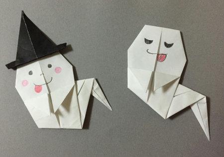 obake.origami.17