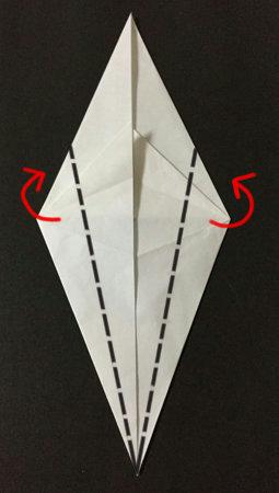 obake.origami.8-1