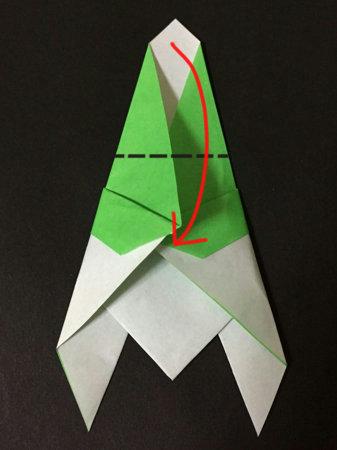 semi.origami.7-1
