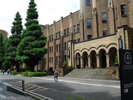 tokyo-u education8