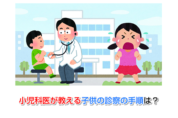 Pediatrician Eye-catching image