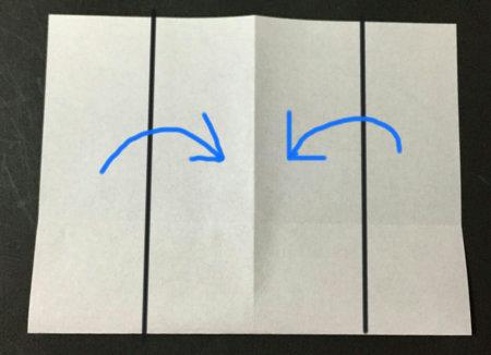 donguri2.origami.3.-1jpg