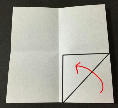 haka.origami.1-2