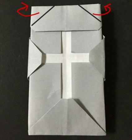 haka.origami.10