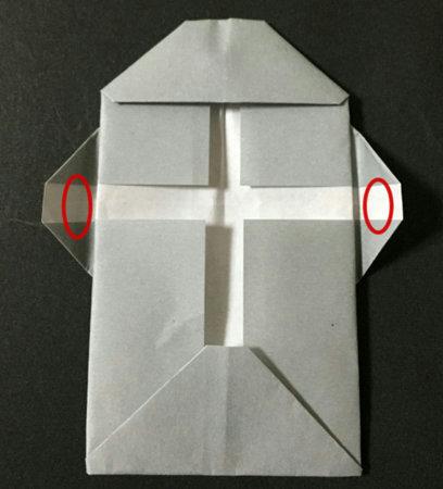 haka.origami.14