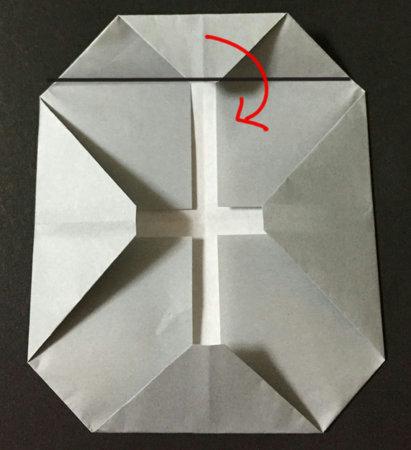 haka.origami.8
