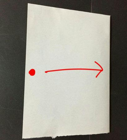 hako.origami.2