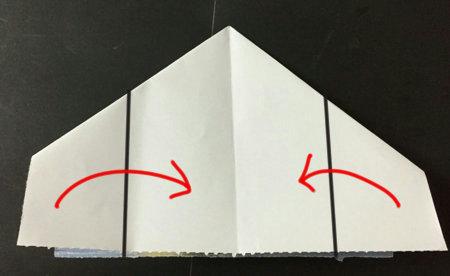 hako.origami.5
