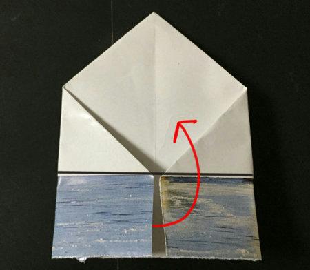 hako.origami.6