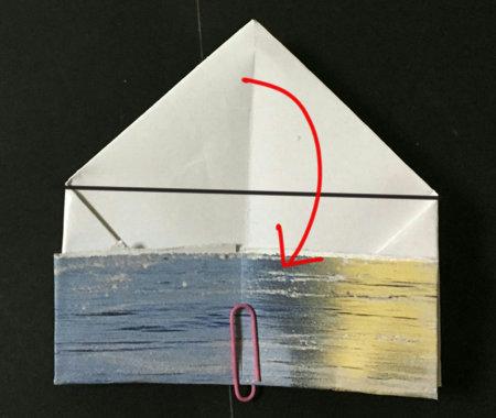 hako.origami.7
