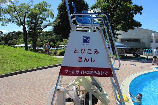 hattoriryokuchi waterland10
